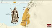 La question des frontières des royaumes de David et Salomon